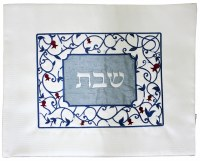 "Ronit Gur Challah Cover Poly Silk Navy Blue and White Branch Pattern 20"" x 16"""