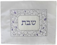 Challah Cover Poly Silk Blue and White Branch Pattern Designed by Ronit Gur