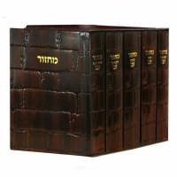 Artscroll Machzorim Hebrew English Side by Side Brown Antique Leather Sefard - Kotel Design 5 Volume Set