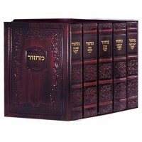 Artscroll Interlinear Machzorim 5 Volume Set Maroon Antique Leather Ashkenaz