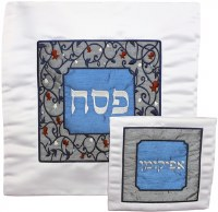 Matzah Covers Set With Afikomen Bag RGPS10