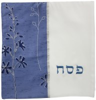 Matzah Covers Set With Afikomen Bag RGPS100