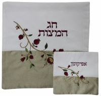 Matzah Cover and Afikoman Bag Set Tan and White Pomegranate Branch Design