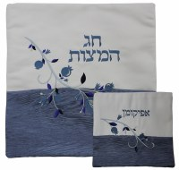 Matzah Covers and Afikoman Bag Set Blue and White Pomegranate Branch Design