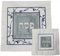 Matzah Covers Set With Afikomen Bag RGPS5