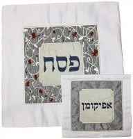 Matzah Covers Set With Afikomen Bag RGPS9