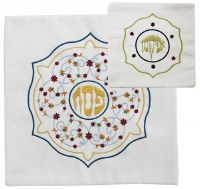 Matzah Covers Set With Afikomen Bag Ronit Gur
