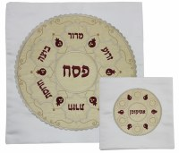 Matzah Covers Set With Afikomen Bag RGPS92