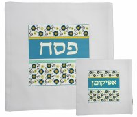 Matzah Covers Set Printed With Afikomen Bag RGPS98