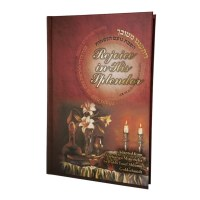 Rejoice in His Splendor [Hardcover]
