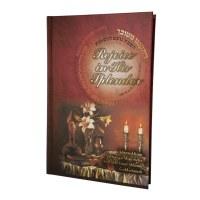Rejoice in His Splendor [Hardcover]