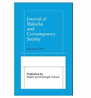 Journal of Halacha and Contemporary Society [Paperback]