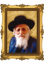 "Portrait on Wood The Bobover Rebbe Zt""l 8"" x 10"""