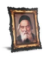 "Portrait on Wood The Chofetz Chaim Zt""l 9"" x 12"""