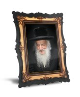 "Portrait on Wood Rav Vosner Zt""l 9"" x 12"""