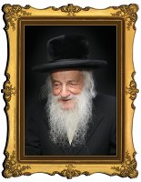 "Portrait on Wood Rav Vosner Zt""l 8"" x 10"""