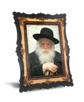 "Portrait on Wood Rav Chaim Kanievsky Shlita 9"" x 12"""