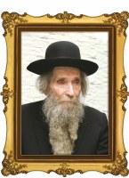 "Portrait on Wood Rav Shteinman Zt""l 8"" x 10"""