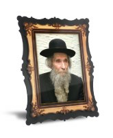 "Portrait on Wood Rav Shteinman Zt""l 9"" x 12"""