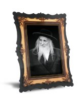"Portrait on Wood The Satmar Rav Zt""l 9"" x 12"""
