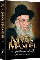 Rabbi Manis Mandel [Hardcover]