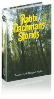 Rabbi Nachman's Stories [Hardcover]