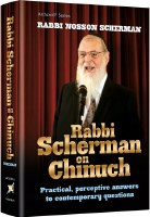 Rabbi Scherman on Chinuch [Hardcover]