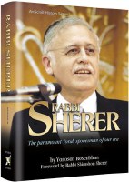 Rabbi Sherer [Hardcover]