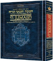 Rabbi Sion Levy Edition The Chumash in Spanish 5 Volume Set Mid Size [Hardcover]