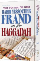 Rabbi Yissocher Frand on the Haggadah [Hardcover]