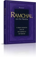 Ramchal on the Parsha - Sefer Bamidbar [Hardcover]