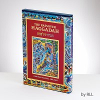 The Passover Haggadah [Paperback]
