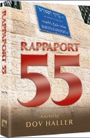 Rappaport 55 [Hardcover]