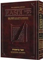 Sapirstein Edition Rashi - 1-  Bereishis - Full Size [Hardcover]