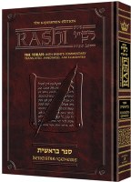 Sapirstein Edition of Rashi - 1 - Bereishis - Student Size [Hardcover]