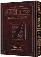 Sapirstein Edition of Rashi - 2 - Shemos - Student Size [Hardcover]