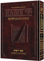 Sapirstein Edition of Rashi - 3 - Vayikra - Student Size [Hardcover]