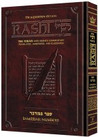 Sapirstein Edition of Rashi - 4 - Bamidbar - Student Size [Hardcover]