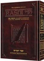 Sapirstein Edition Rashi - 5 - Devarim - Full Size [Hardcover]