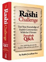 The Rashi Challenge [Hardcover]