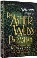 Rav Asher Weiss on the Parashah Bereishis and Shemos [Hardcover]