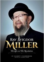 Rav Avigdor Miller - His Life and His Revolution [Hardcover]