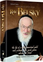 Rav Belsky [Hardcover]