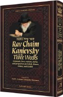Rav Chaim Kanievsky on the Three Weeks [Hardcover]