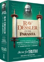 Rav Dessler on the Parsha [Hardcover]