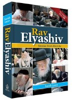 Rav Elyashiv Stories from His Life [Hardcover]