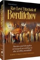 Rav Levi Yitzchak Of Berditchev [Hardcover]