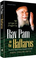 Rav Pam on Haftaros [Hardcover]