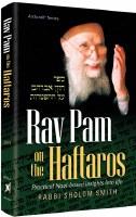 Rav Pam on Haftaros [Hardcover]
