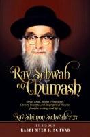 Rav Schwab on Chumash [Hardcover]